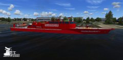 Fireboat5.JPG
